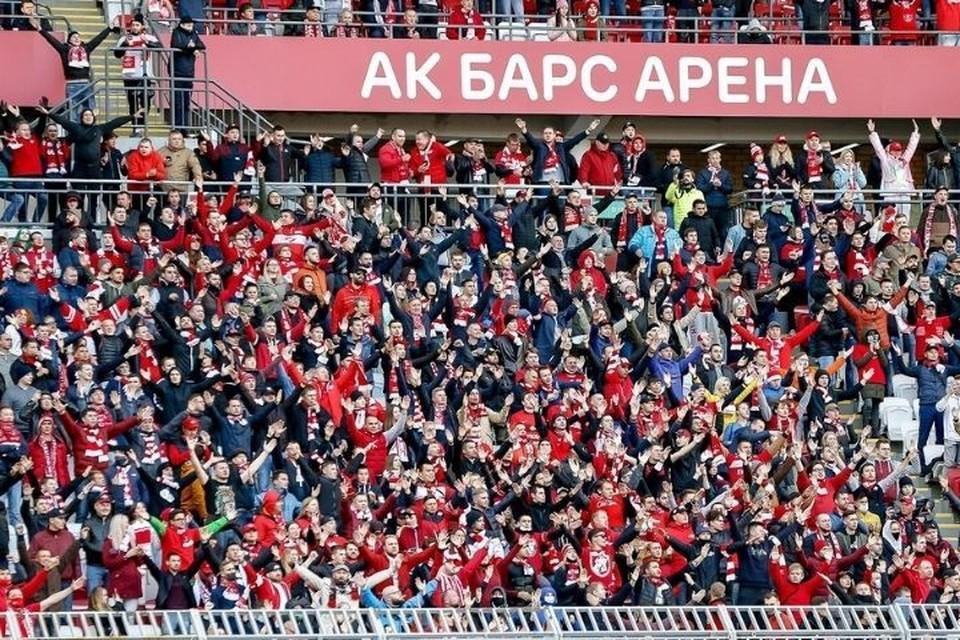 """Болельщики красно-белых на """"Ак Барс Арене"""". Фото: spartak.com"""