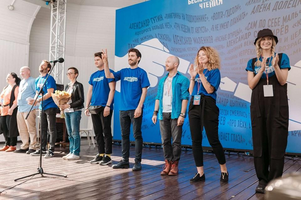 МТС проведет всероссийский фестиваль «БеспринцЫпные чтения - 2021» в онлайн-формате.