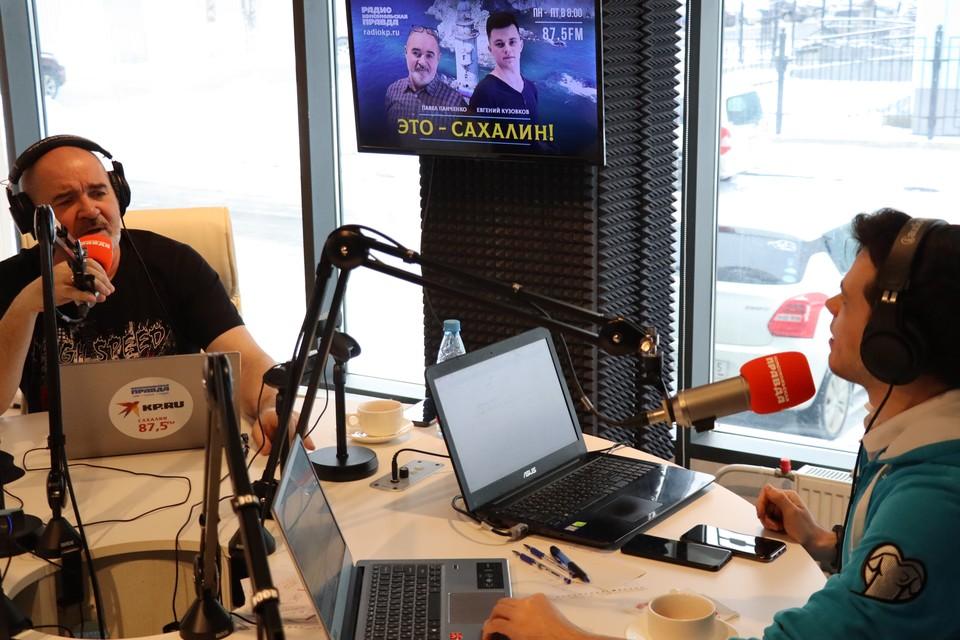 Павел Панченко и Евгений Кузовков в эфире шоу «Это – Сахалин!»