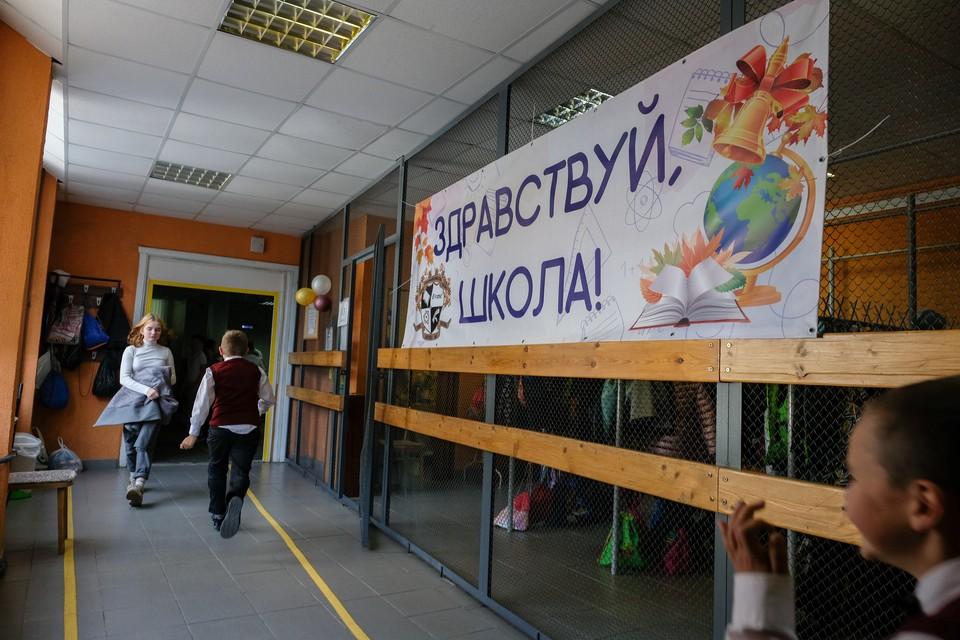53 школы Петербурга получат новое оснащение за счет городского бюджета