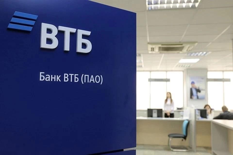 ВТБ также начал тестировать услугу «Банк рядом»