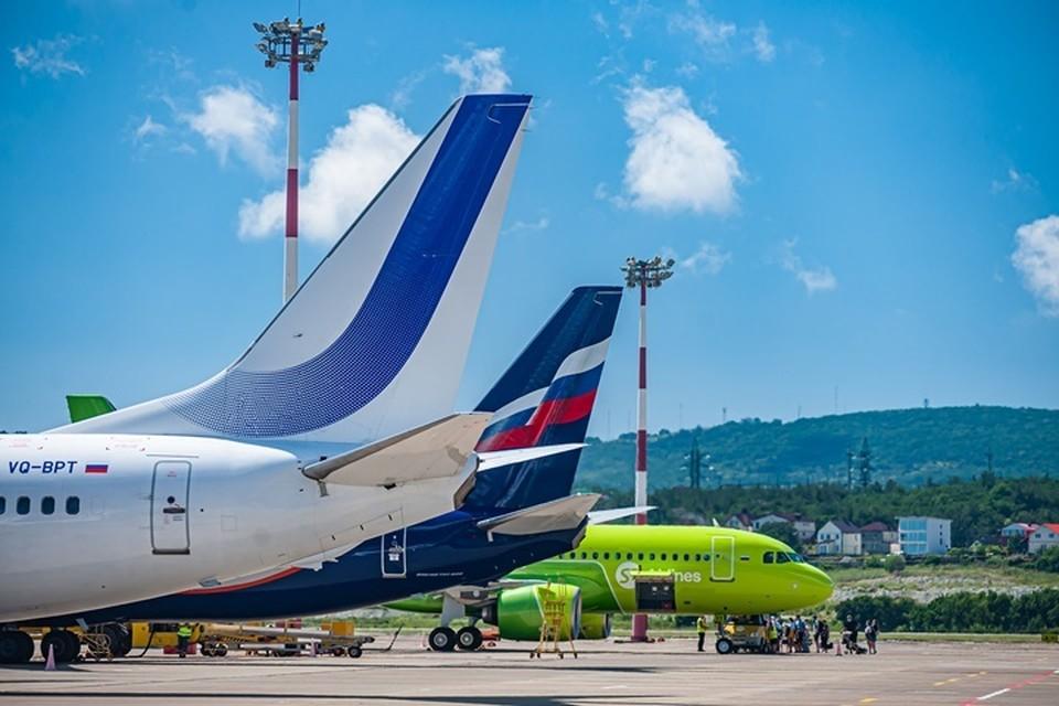 Фото пресс-службы аэропорта Геленджика