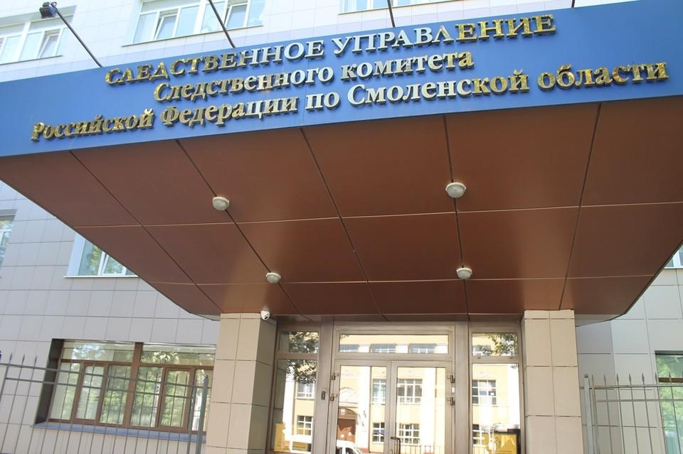 В Рославльском районе женщина родила в лесу и оставила ребенка. Фото: пресс-служба СУ СК России по Смоленской области.