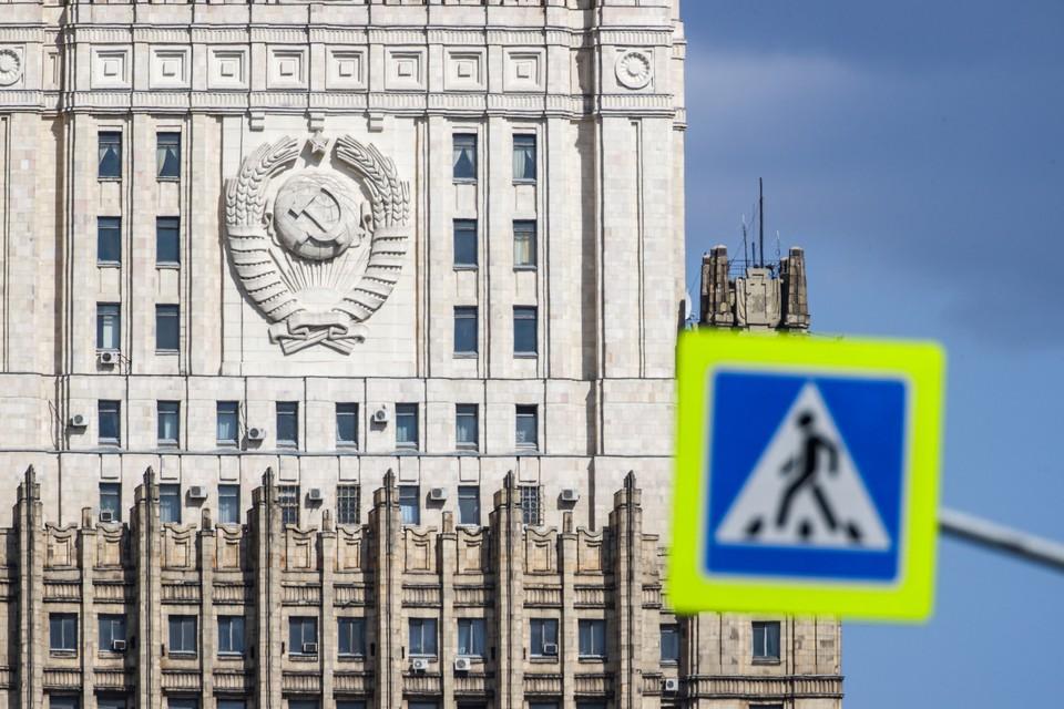В МИД РФ допустили возможность транзита газа через Украину после 2024 года.