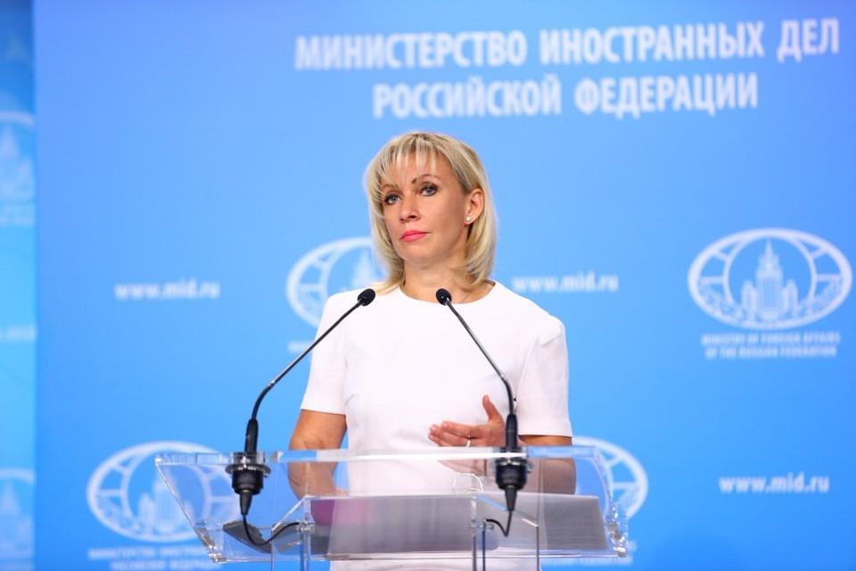 Захарова: США не нужны предлоги для введения санкций против России