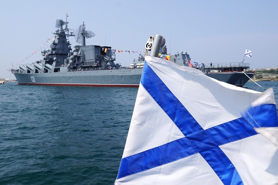 Президент своим указом изменил конфигурацию гвардейский и орденских флагов ВМФ России. Фото: Алексей БЕЛЯНЧЕВ