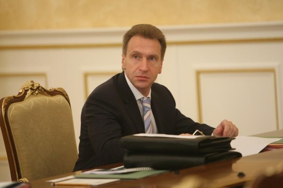 Владимир Путин назначил Игоря Шувалова председателем ВЭБ.РФ на пять лет