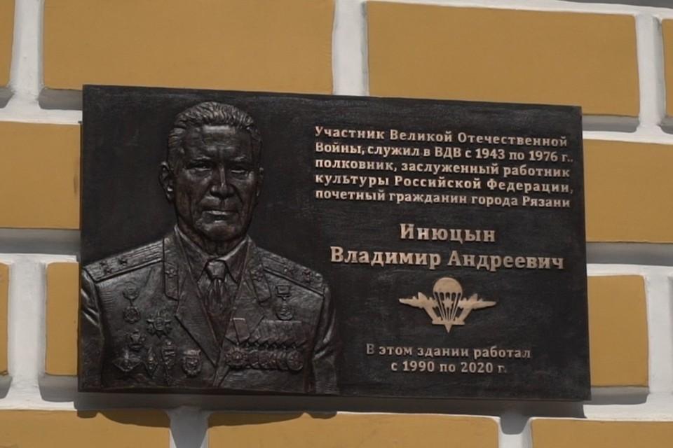 В музее ВДВ Владимир Инюцын проработал 30 лет. Фото: vk.com/krasovandrey