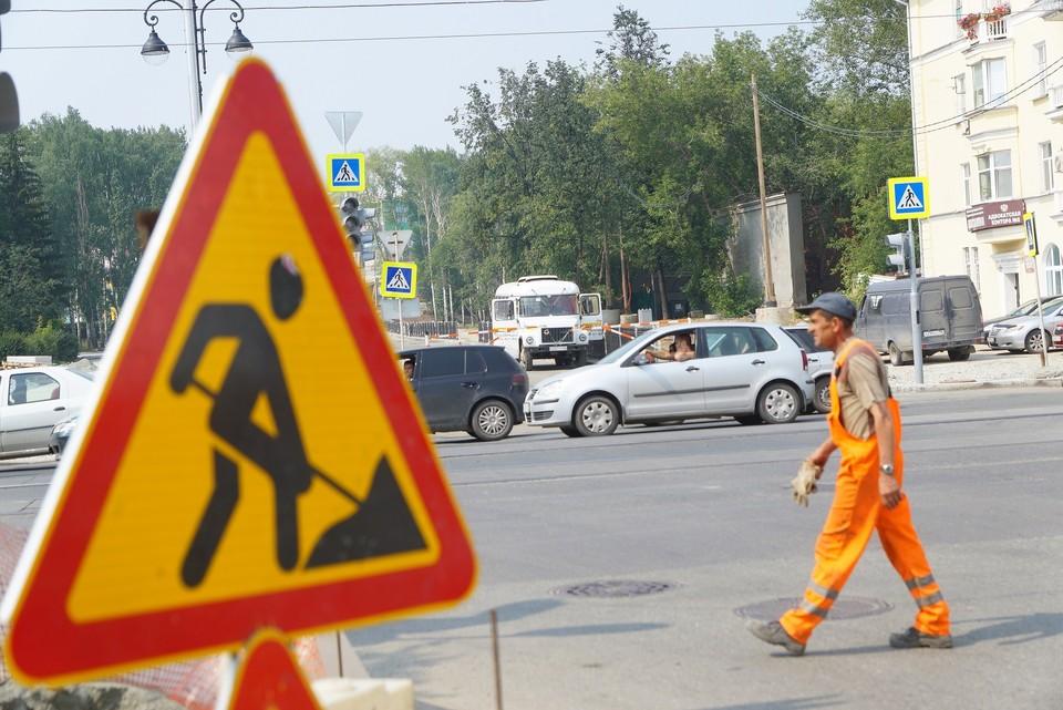 На участке дороги, где будут идти работы, установят соответствующие знаки и указатели