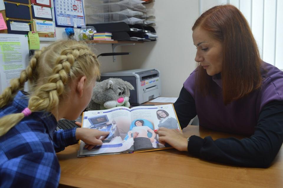 """Специалисты проекта """"Непростая ТЕМА"""" будут готовить детей ко взрослой жизни. Фото: Антон Баканин"""