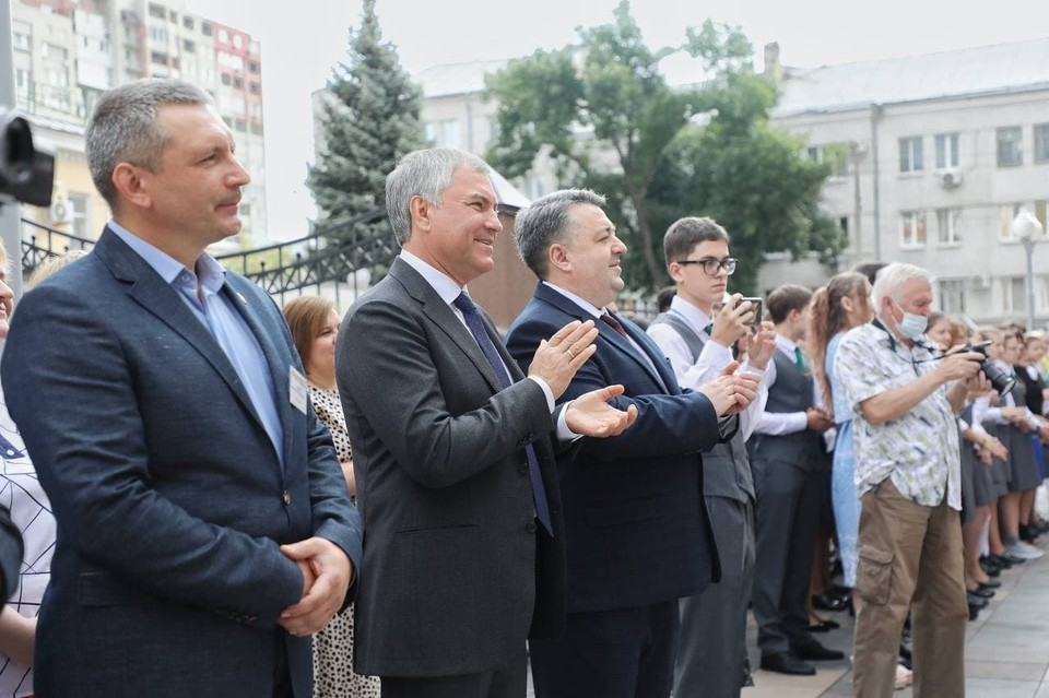 Фото: телеграм-канал сторонников спикера Госдумы Володин Саратов