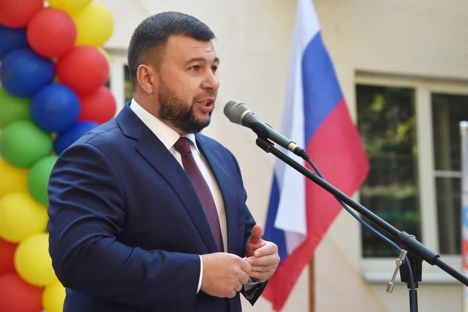 Денис Пушилин. Фото: сайт Главы ДНР