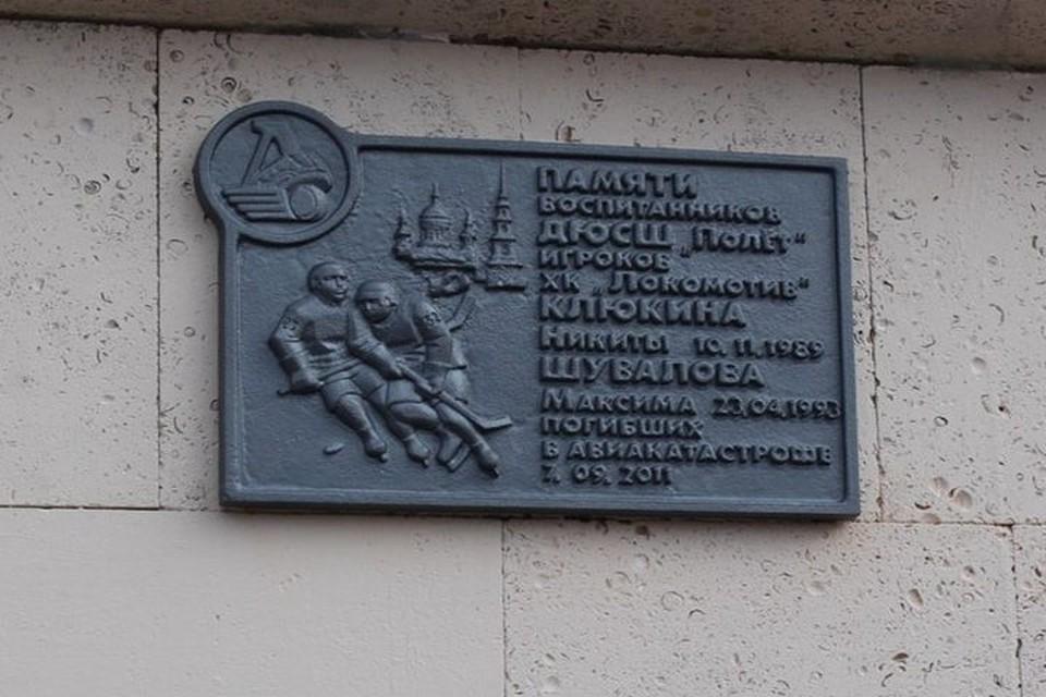 7 сентября на лед выйдут команды «Полет» и «Молот». ФОТО: администрация Рыбинска