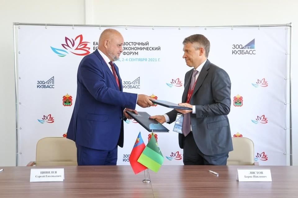Инвестиции в Кузбасс превысят девять миллиардов рублей. Фото: АПК.