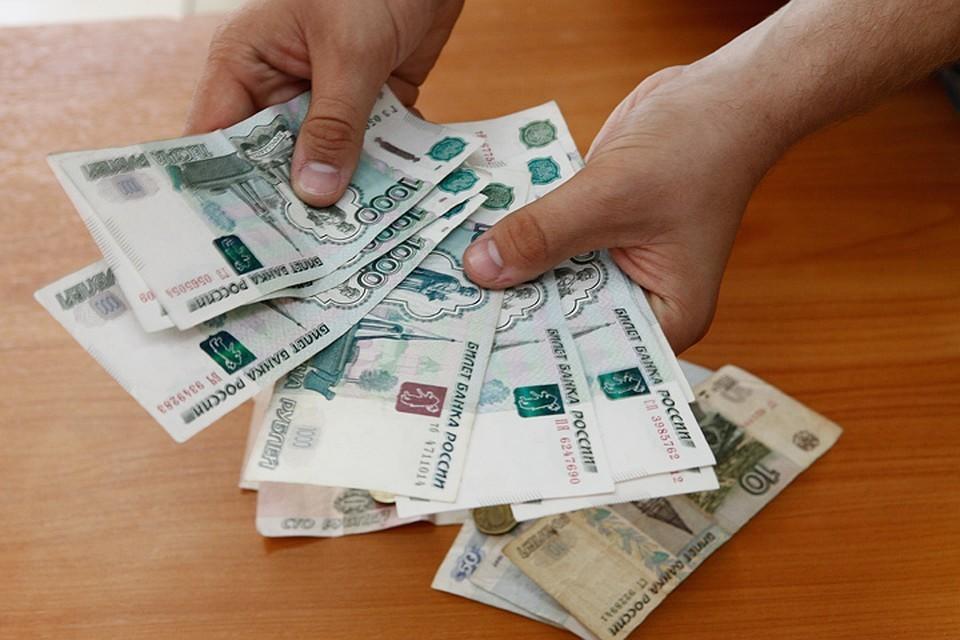 Мужчина перевел деньги лжебанкиру