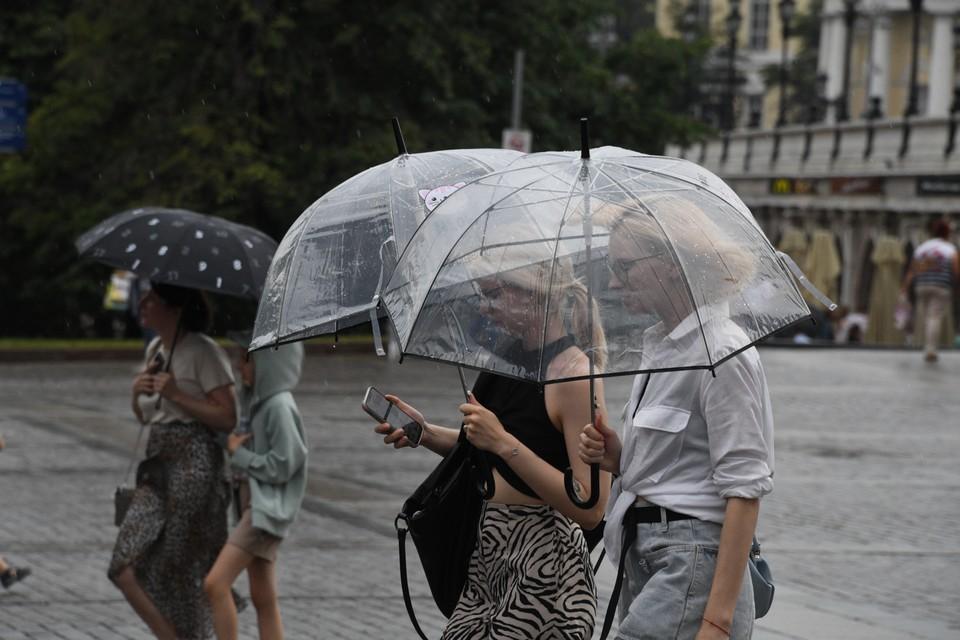 О дождливом начале осени ранее предупредили и в МЧС