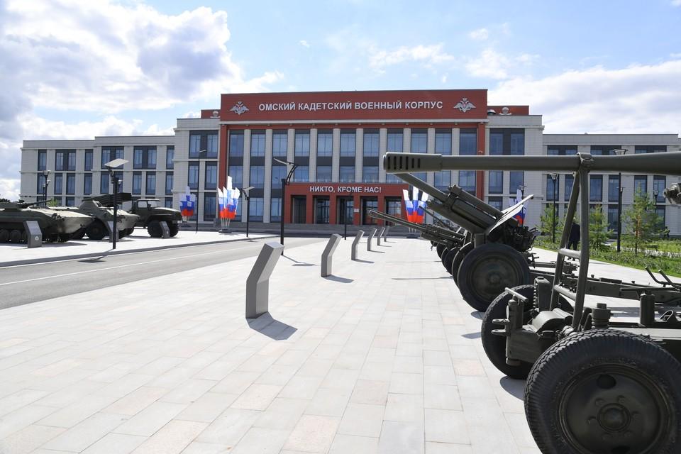 Новый кадетский корпус построили всего за 10 месяцев. Фото: правительство Омской области