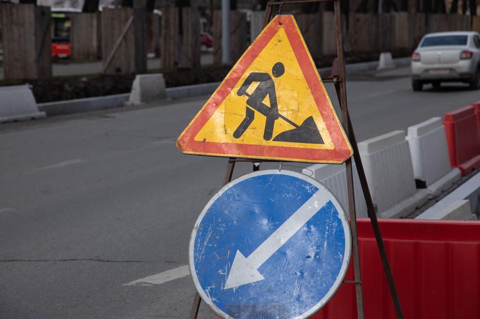С 6 сентября до 13 октября будут перекрыты несколько участков дороги