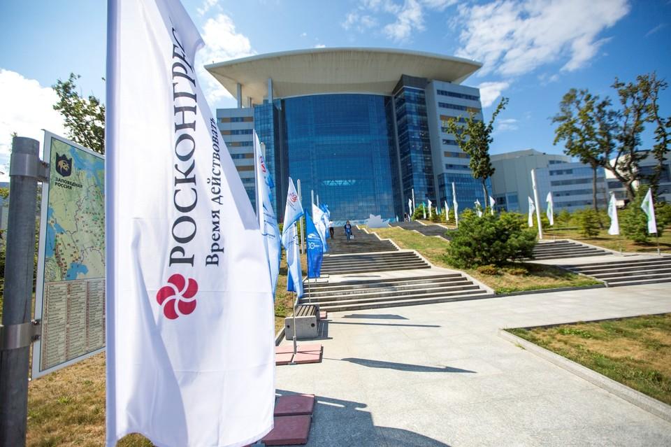 Восточный экономический форум стартовал на Русском острове. Фото: Андрей Михайлов