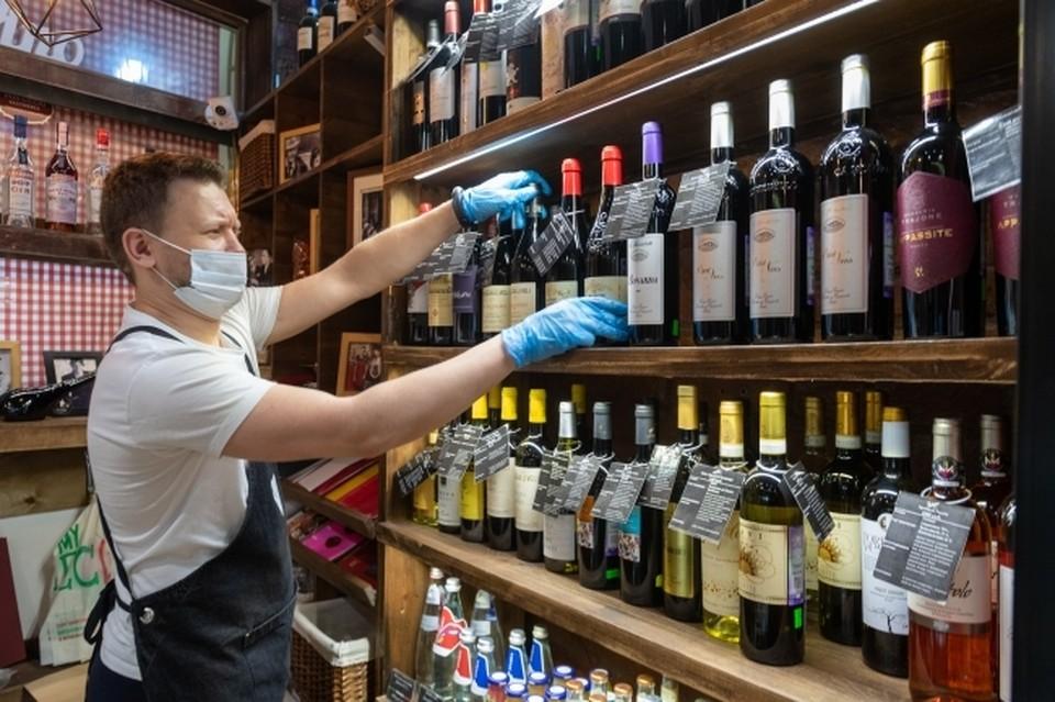 В Таганроге два магазина торговали алкоголем 1 сентября
