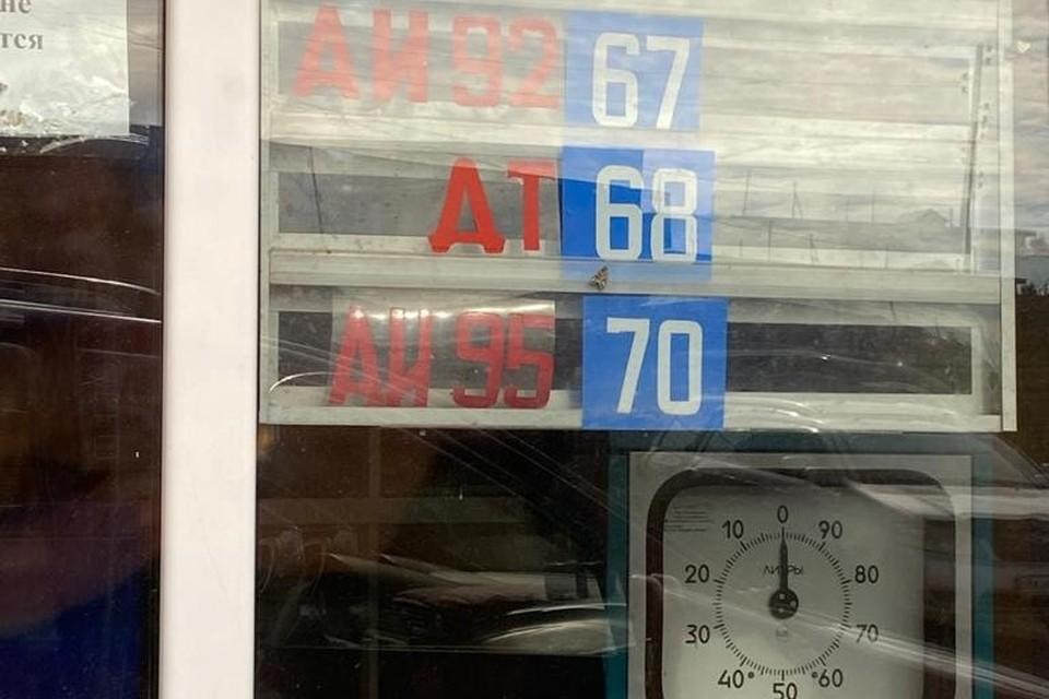 Цены на топливо в Томари