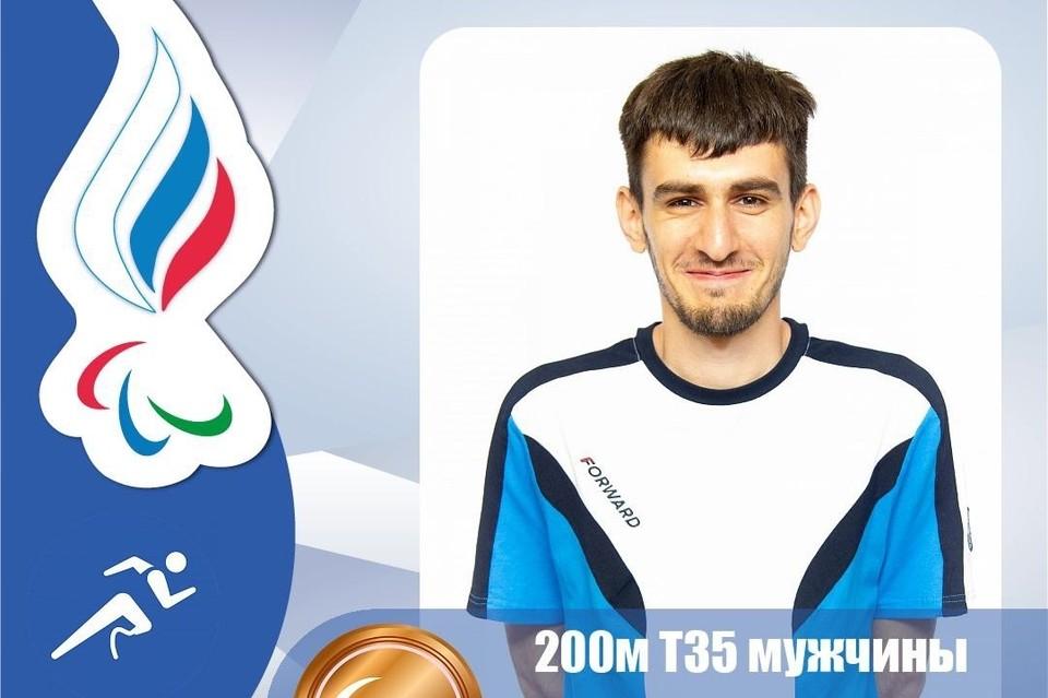 Артем Калашян стал дважды бронзовым призером Паралимпиады. Фото: vk.com/russianparalymp