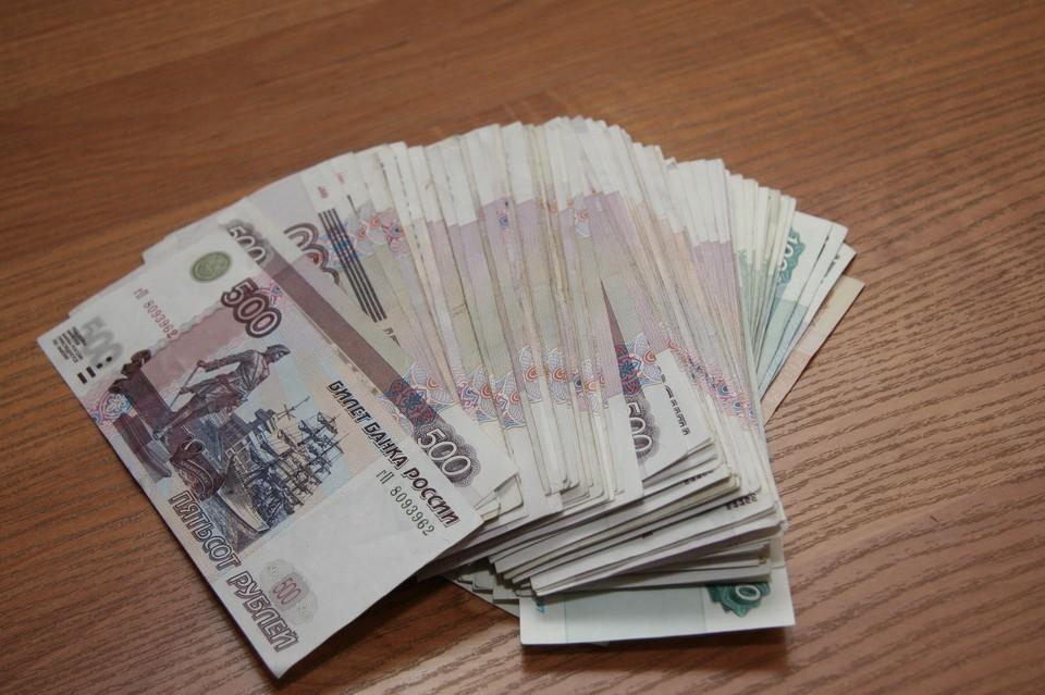 Мужчина перевел аферистке больше 45 тысяч рублей