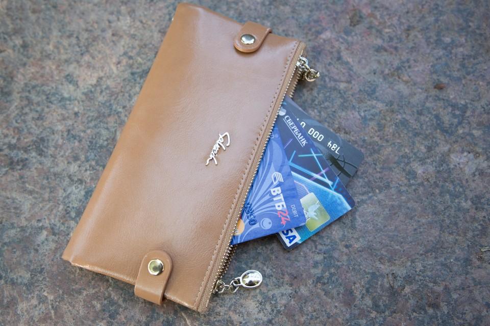 Кредитка - те же деньги, только компактнее.