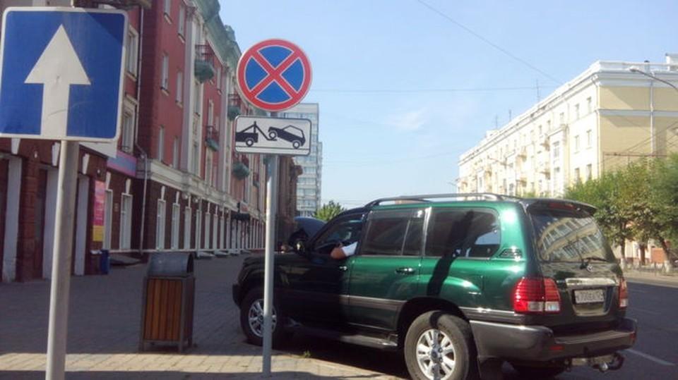 Мэрия Красноярска на 67 миллионов снизила стоимость парковки возле «Кванта»