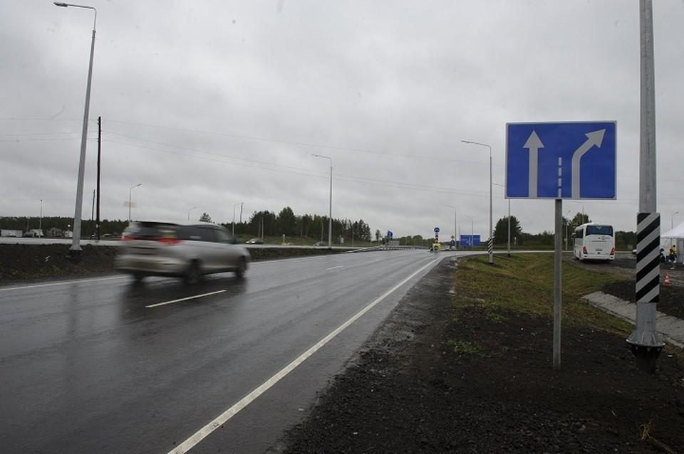 Дорогу закроют на 55 километре