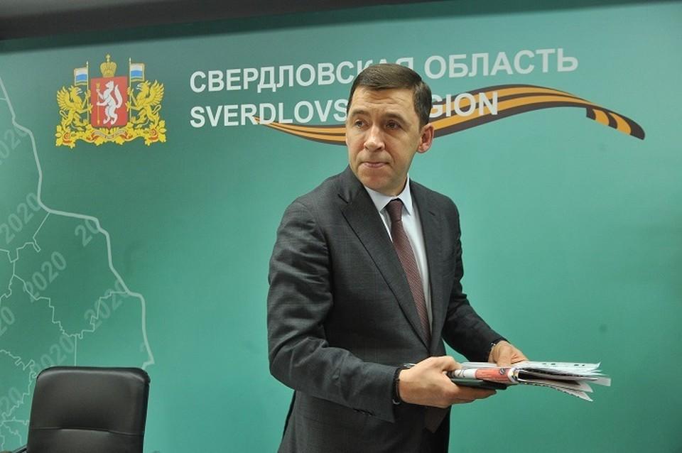 Евгений Куйвашев ответит на вопросы уральцев в ВК