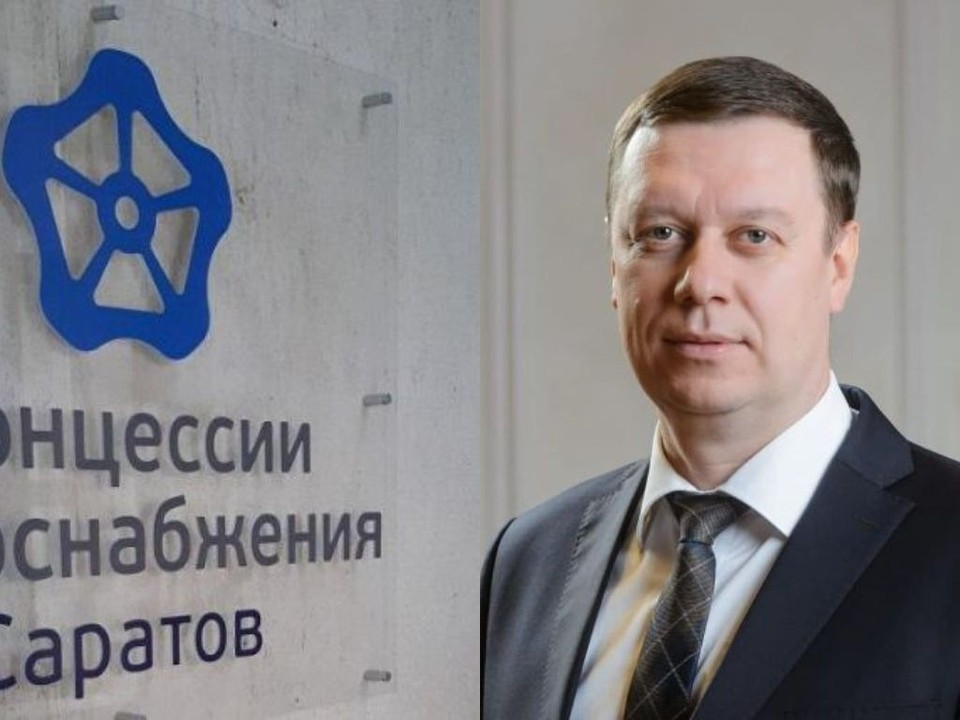 Руководство КВС не выполняет обязательства по концессионному соглашению