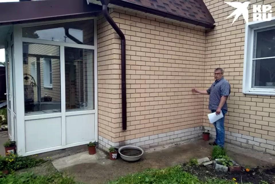 """Хозяин дома в июне показал журналистам, сколько примерно предписали ему """"отрезать"""" от его жилища чиновники."""