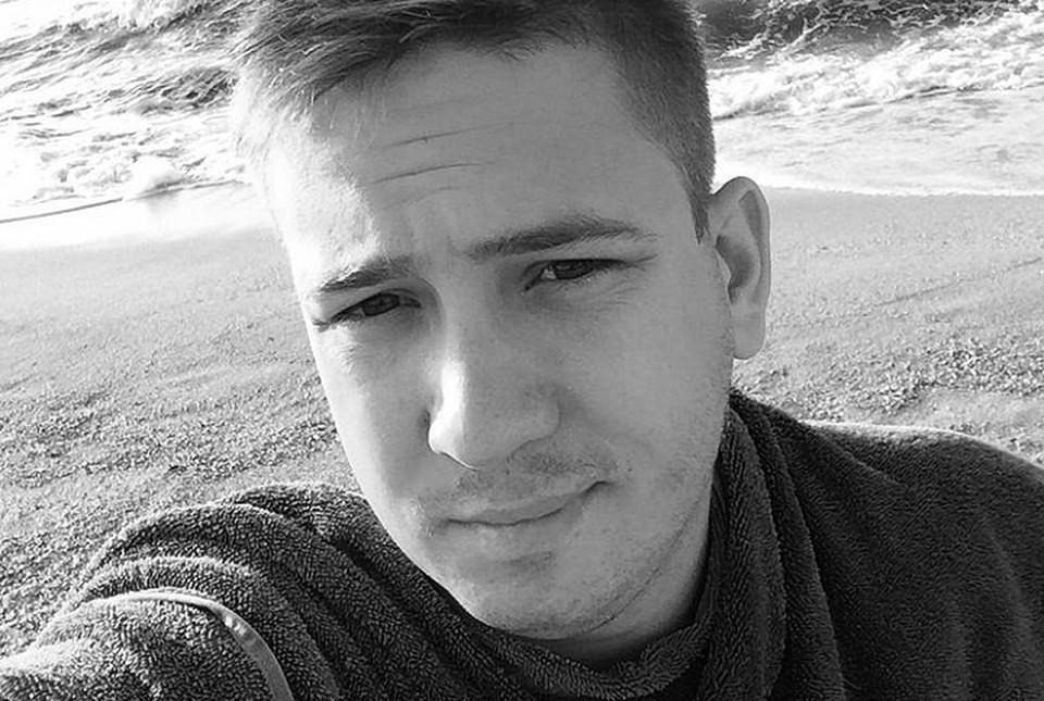 Семен погиб от травм, полученных в результате падения. Это был несчастный случай. Фото: instagram