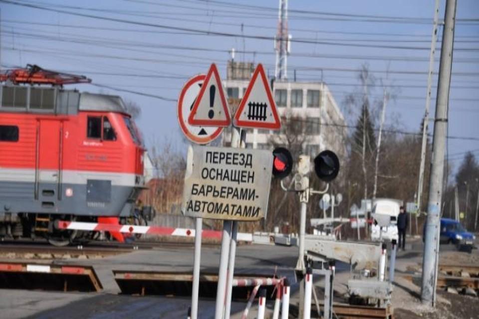 Переезд пришлось закрыть из-за проведения капитальных ремонтных работ железнодорожных путей