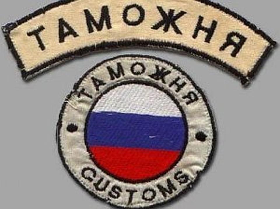 Сотрудники таможни Краснодара провели круглый стол с владельцами машин, вывезенных из Армении