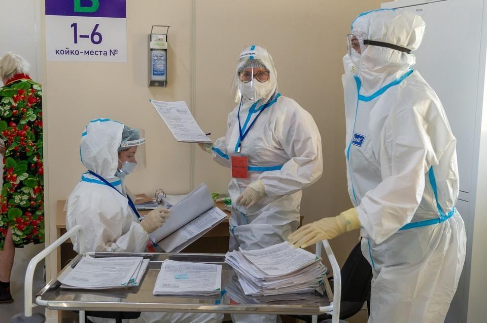 Свыше 290 тысяч человек в Хабаровском крае прошли полную вакцинацию от коронавируса