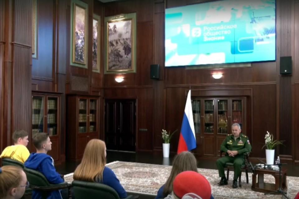 Сергей Шойгу пообщался со школьниками на открытом уроке. Фото: VK/Российское общество «Знание»/скриншот