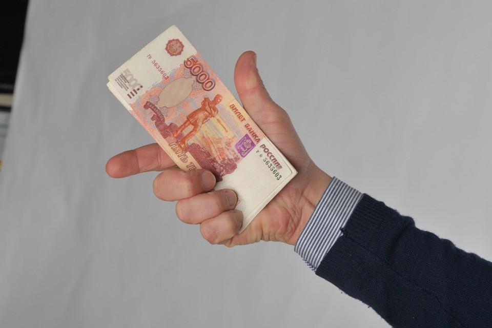 Бывшего чиновника из Иркутска осудили за взятку в 200 тысяч рублей