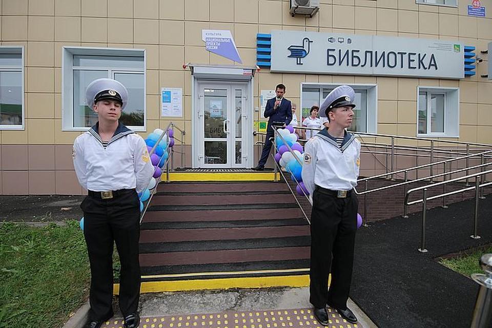 Во Владивостоке открыли первую модельную библиотеку.