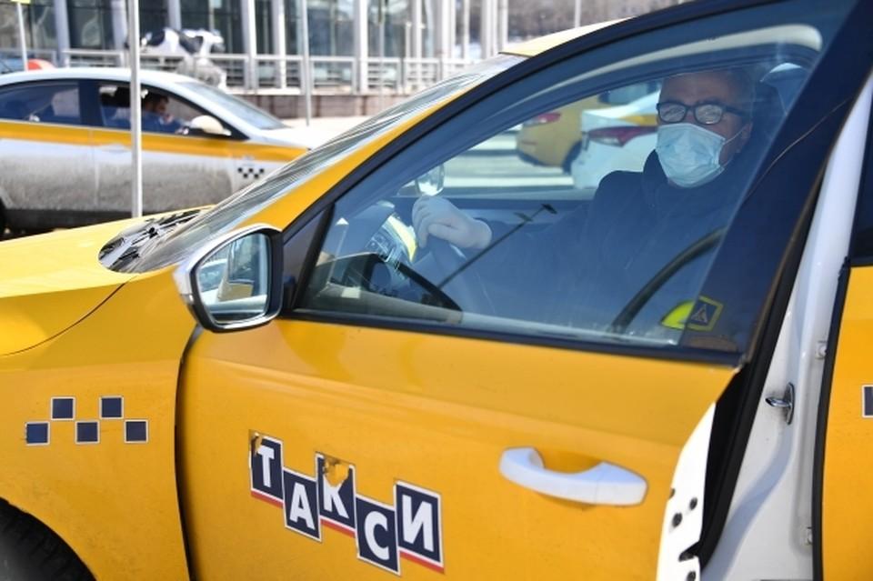 Обычно таксисты жалуются на неадекватных пассажиров, а в этой истории все было наоборот.