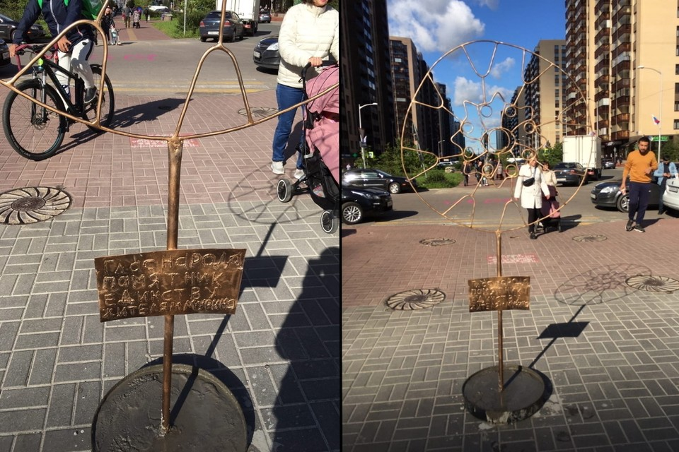 В Мурино быстро появился и столь же стремительно исчез народный памятник на бульваре Менделеева. Фото: vk.com/9kino.live