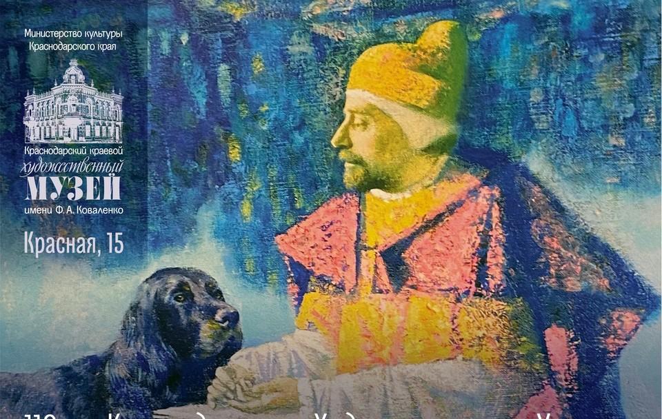 Выставка пройдет в музее имени Ф.А.Коваленко Фото: пресс-служба художественного музея им. Ф.А. Коваленко