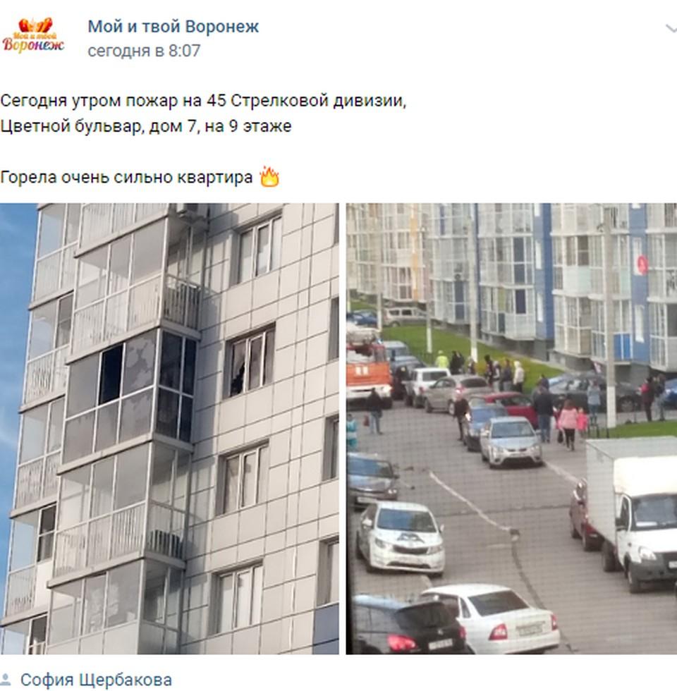 На балконе горевшей квартиры вылетело стекло.