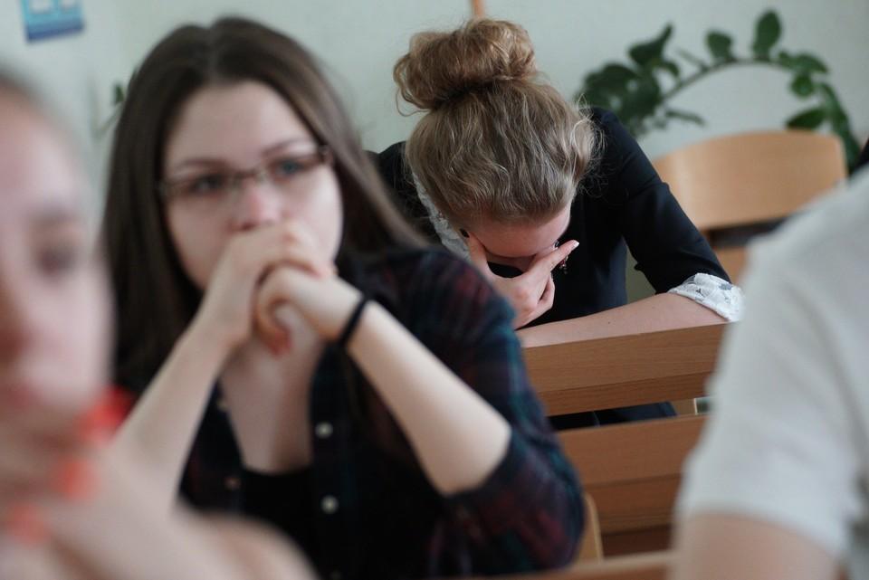 Ученики лицея уверяют, что им говорили про штрафы в 500-3000 рублей