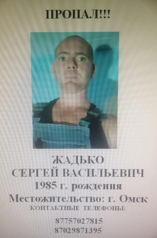 В Омске ищут бритого на голо мужчину. Он перестал выходить на связь с родными.