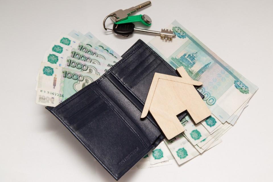 Единовременную выплату можно получить на покупку или строительство нового жилья.
