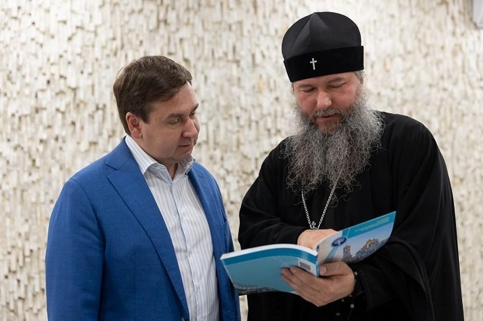 Фото: пресс-служба фонда святой Екатерины