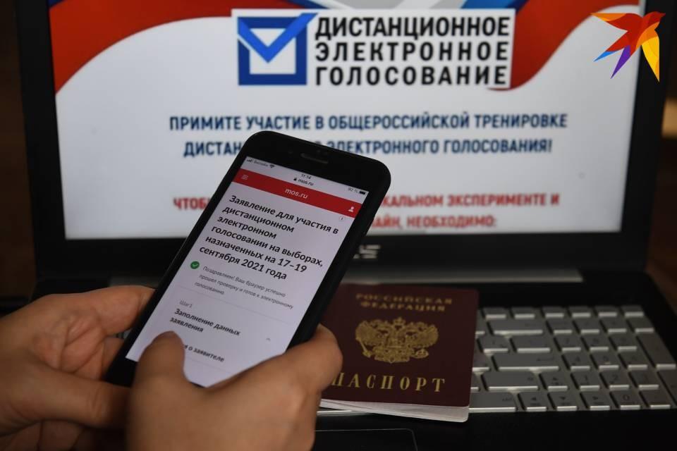 Мошенники пытаются воспользоваться желанием северян голосовать онлайн.
