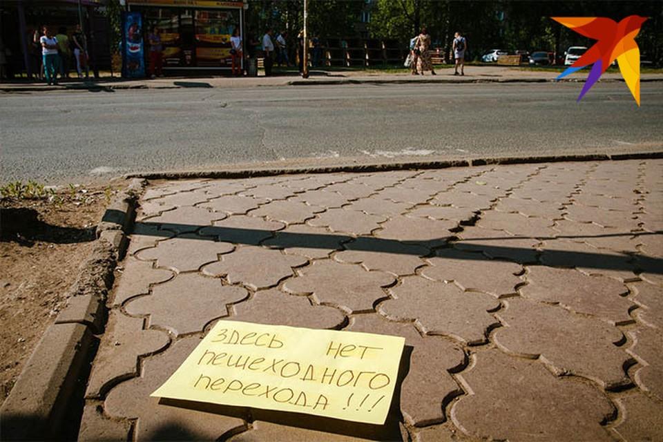 В Ижевске обсудили, что делать, если пешеходный переход убирают, а жителям без него неудобно